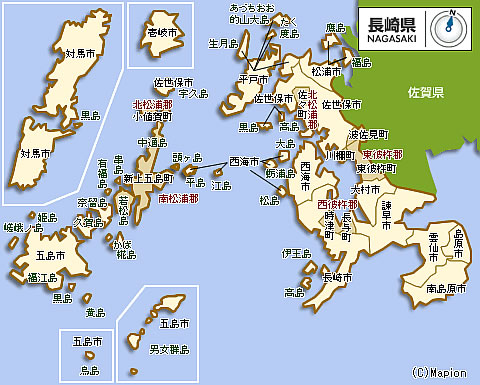 長崎県サービス対応エリア